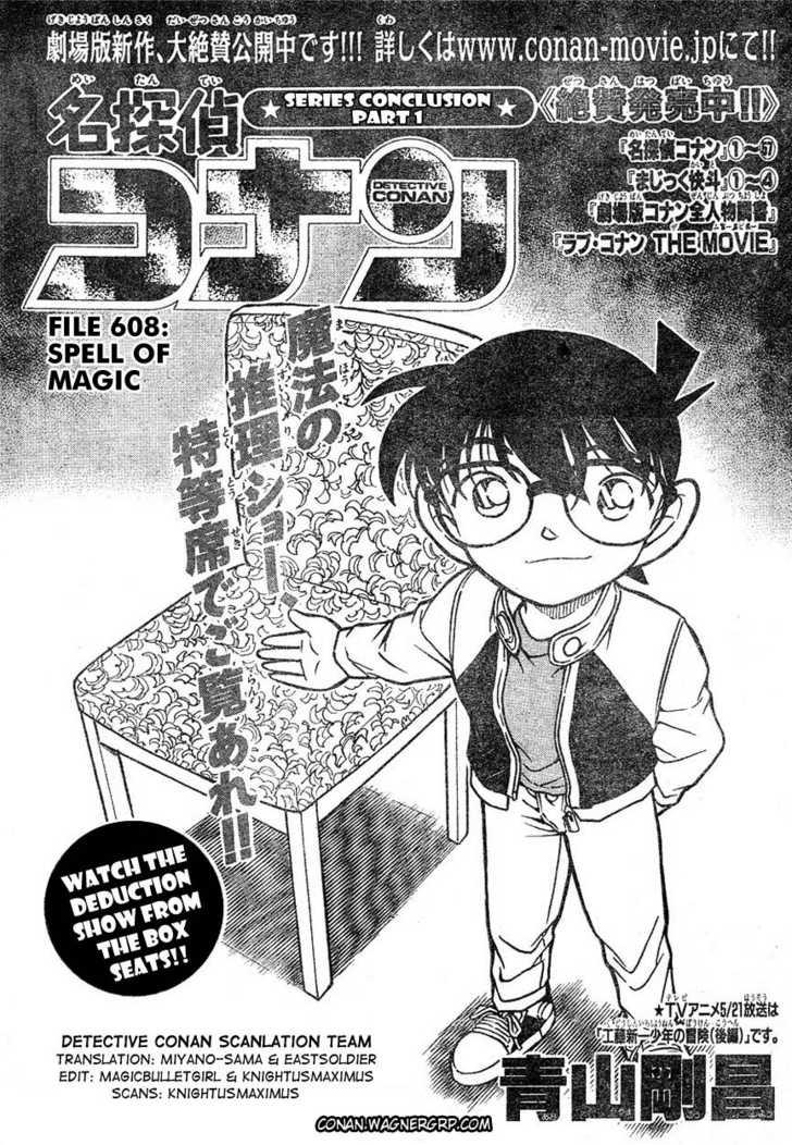 Detective Conan 608 Page 1