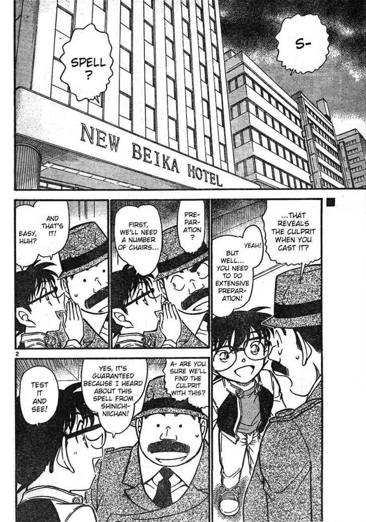 Detective Conan 608 Page 2