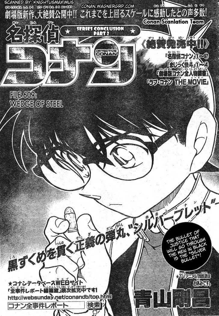 Detective Conan 609 Page 1