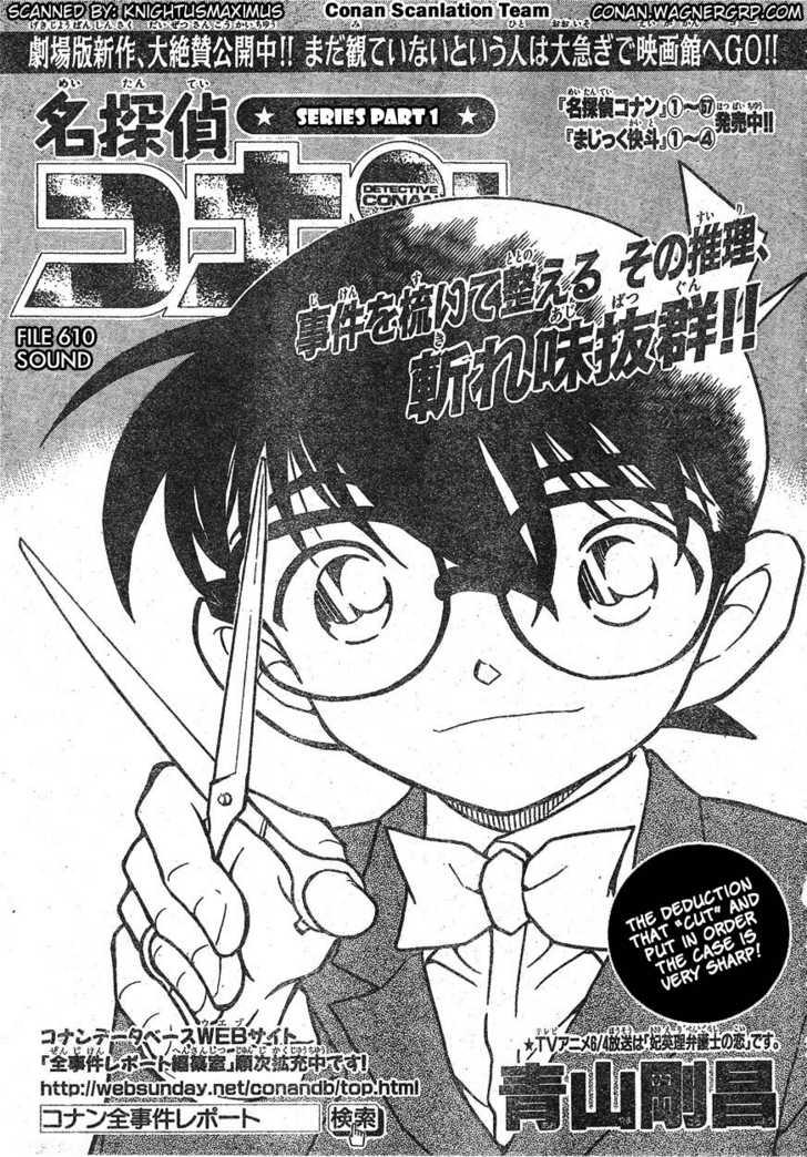 Detective Conan 610 Page 1