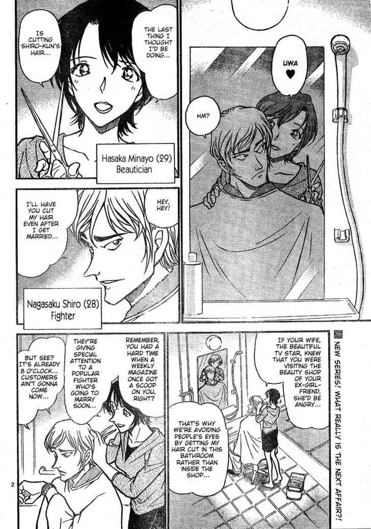 Detective Conan 610 Page 2