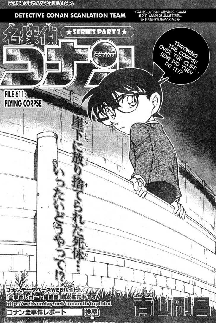 Detective Conan 611 Page 1