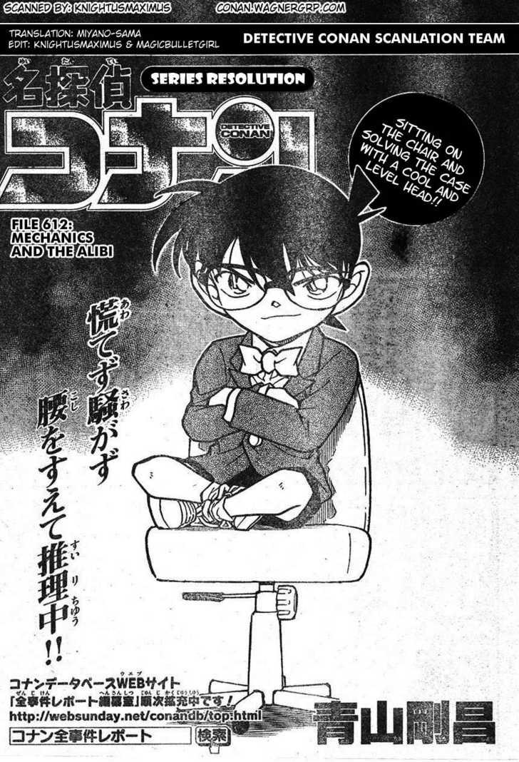 Detective Conan 612 Page 1