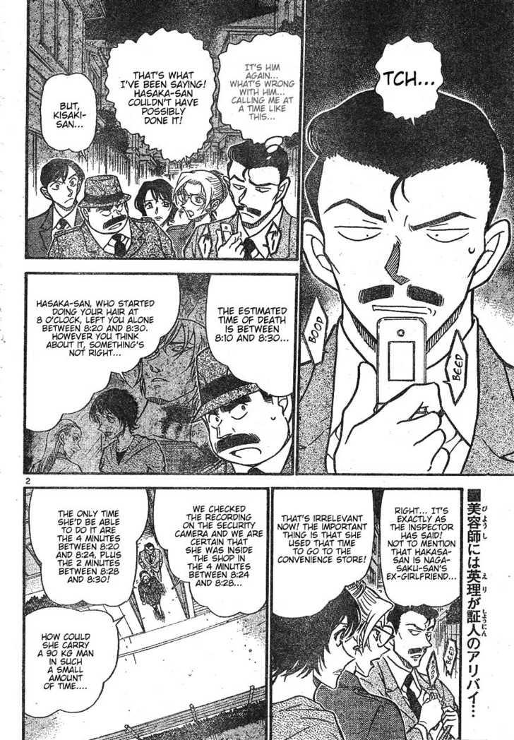 Detective Conan 612 Page 2