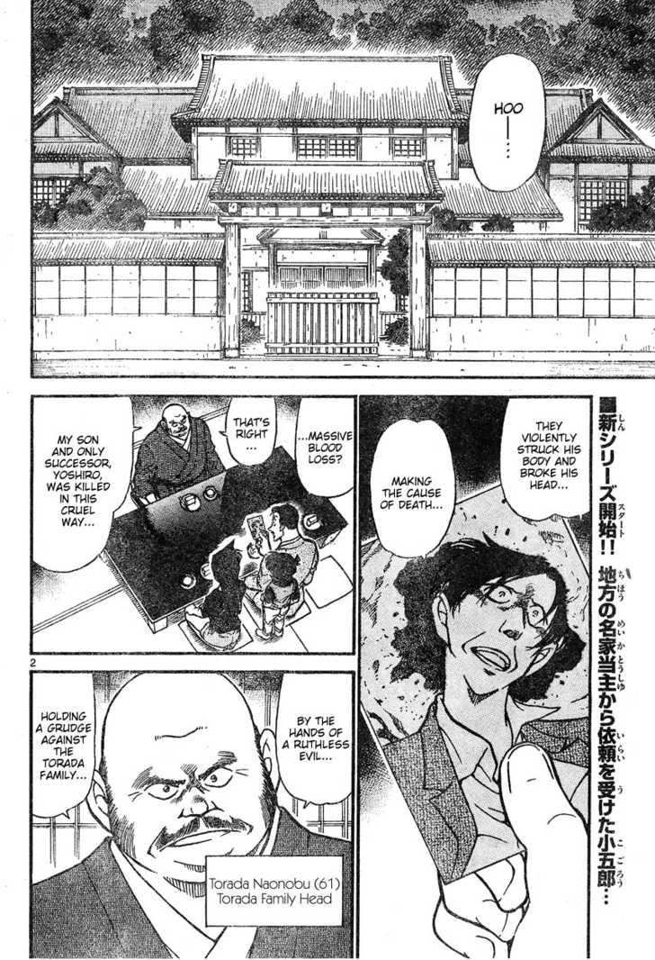 Detective Conan 613 Page 2
