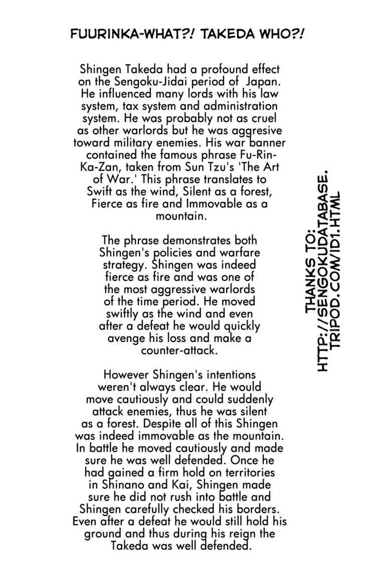 Detective Conan 615 Page 1