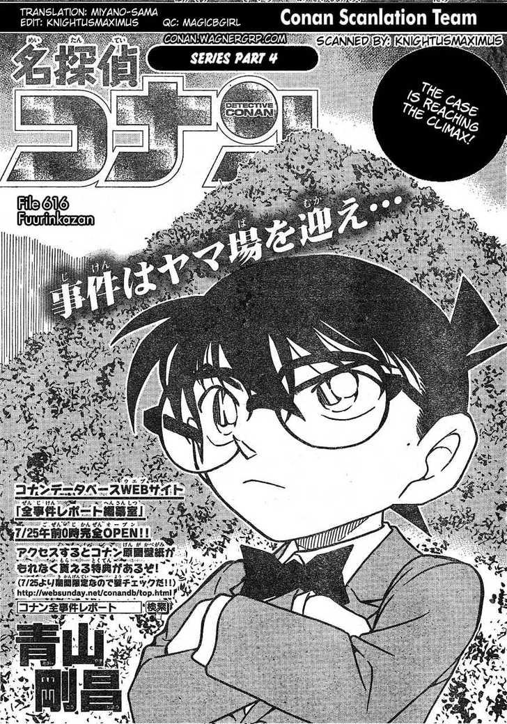 Detective Conan 616 Page 1