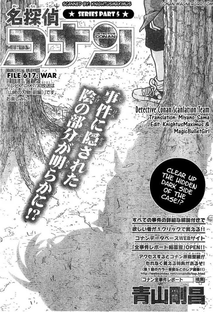 Detective Conan 617 Page 1