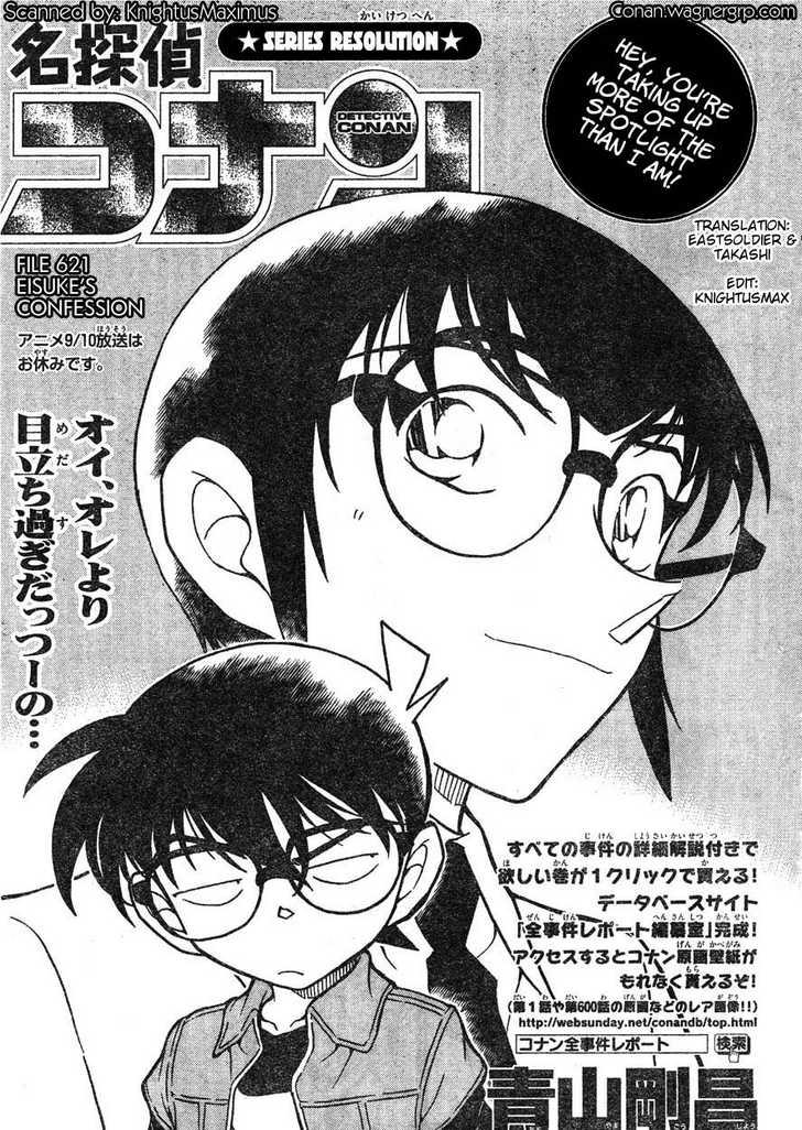 Detective Conan 621 Page 1
