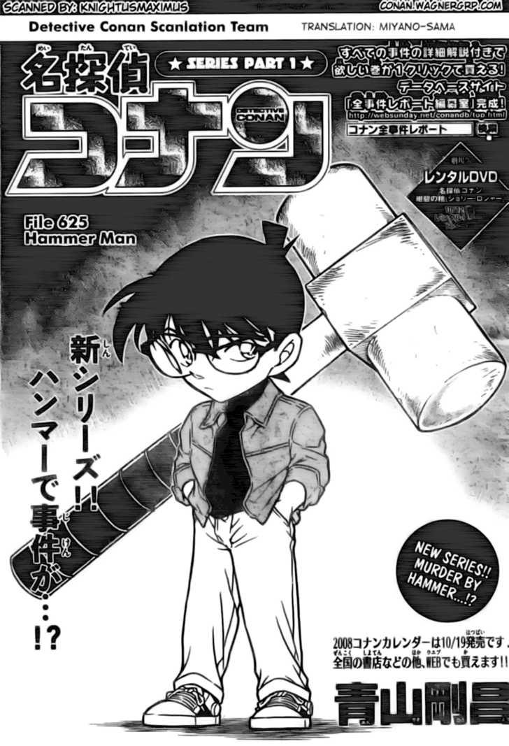 Detective Conan 625 Page 1