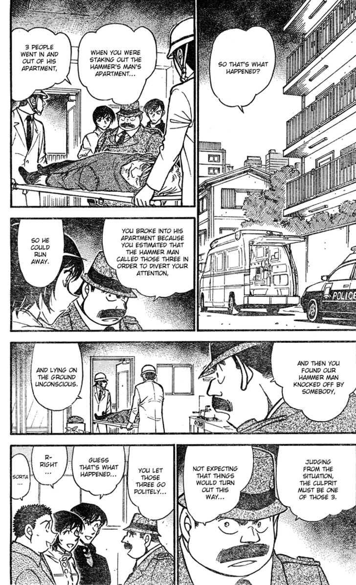 Detective Conan 626 Page 3