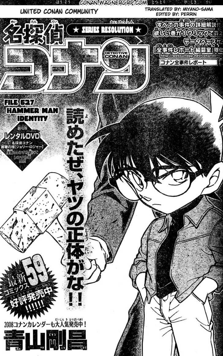 Detective Conan 627 Page 1