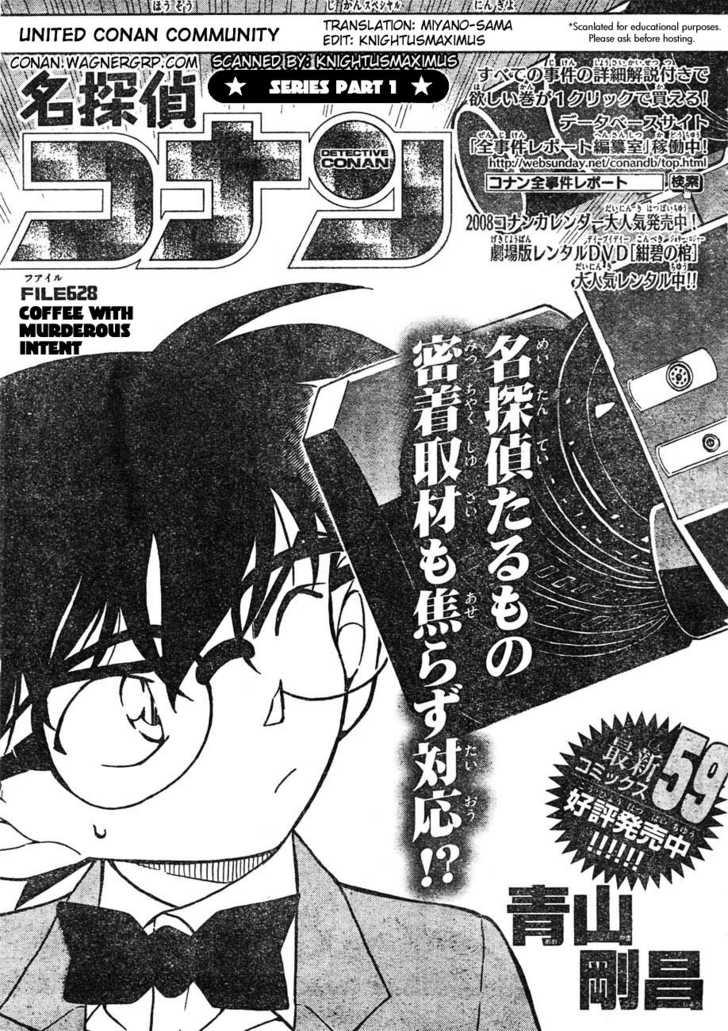 Detective Conan 628 Page 1