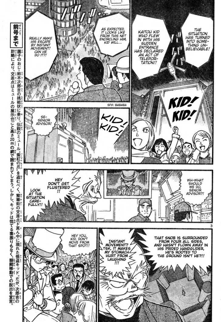 Detective Conan 632 Page 3