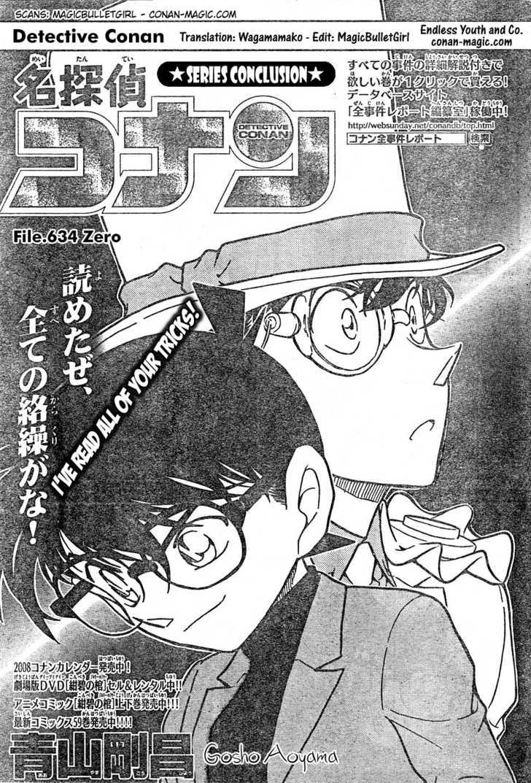 Detective Conan 634 Page 1