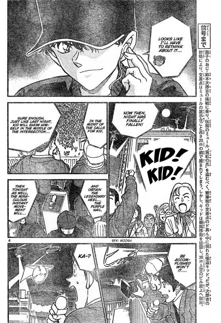Detective Conan 634 Page 4