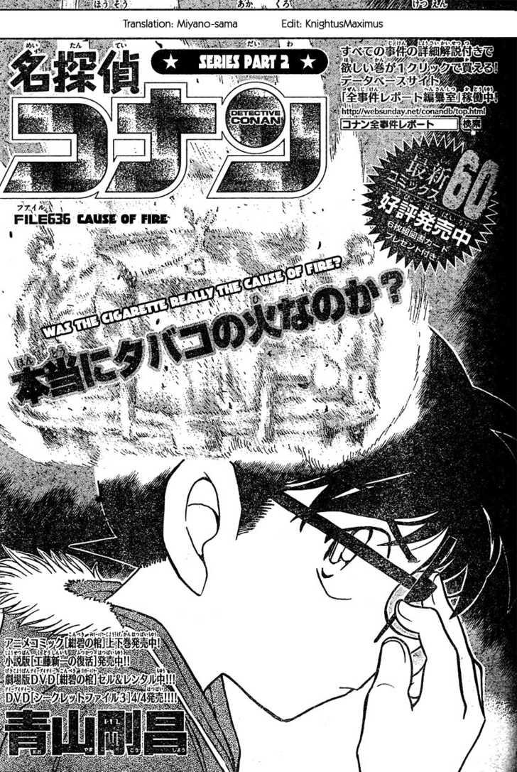 Detective Conan 636 Page 1