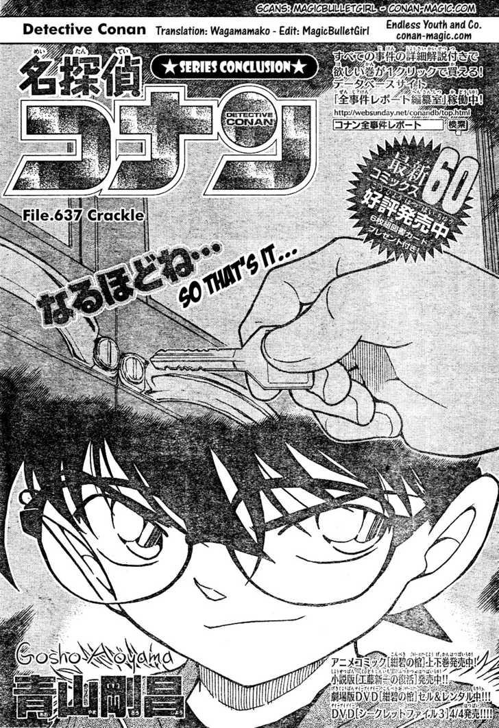 Detective Conan 637 Page 1
