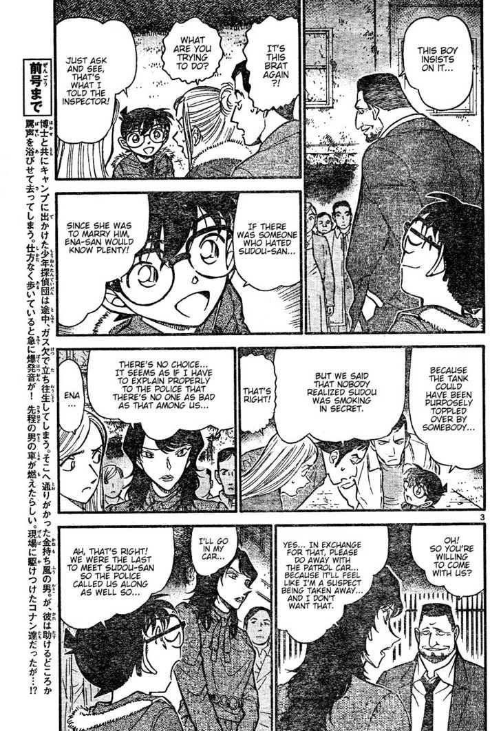 Detective Conan 637 Page 3