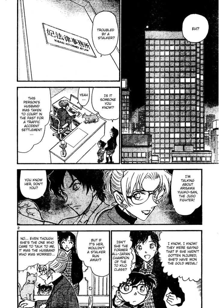 Detective Conan 643 Page 2