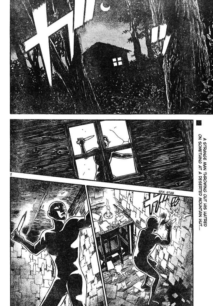 Detective Conan 646 Page 2