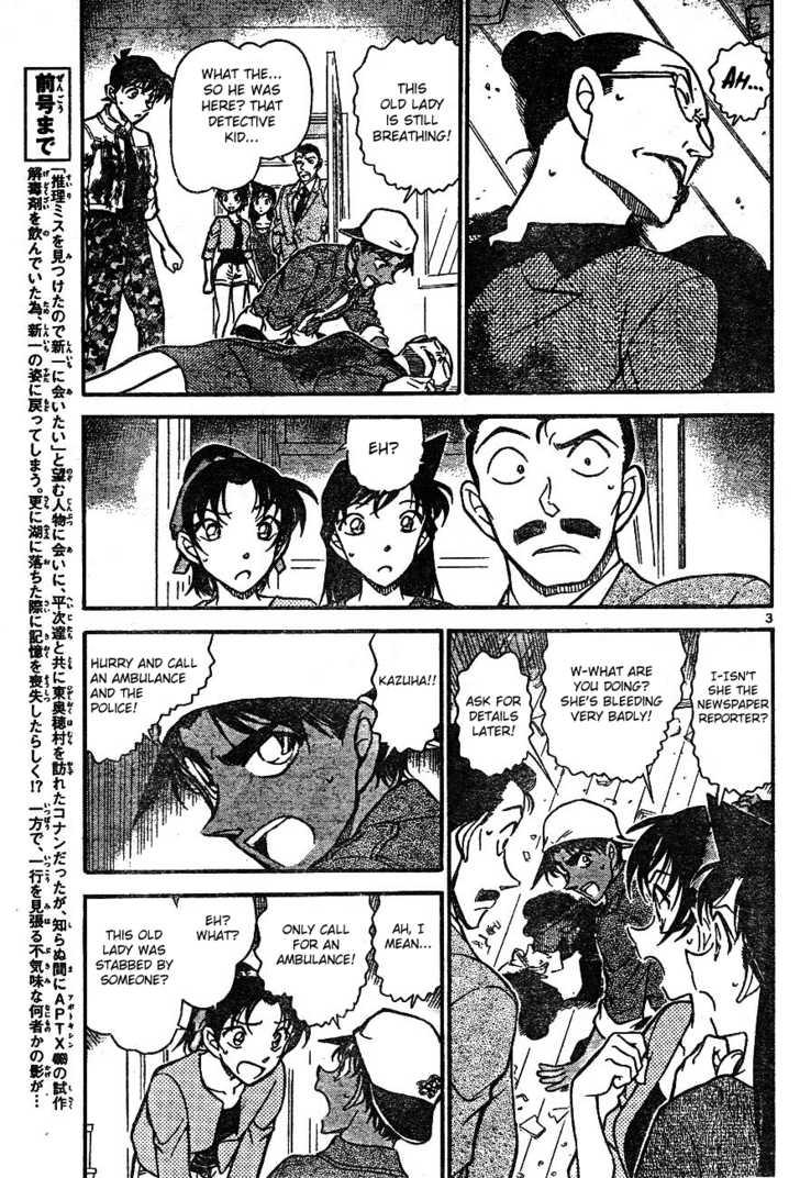 Detective Conan 649 Page 4