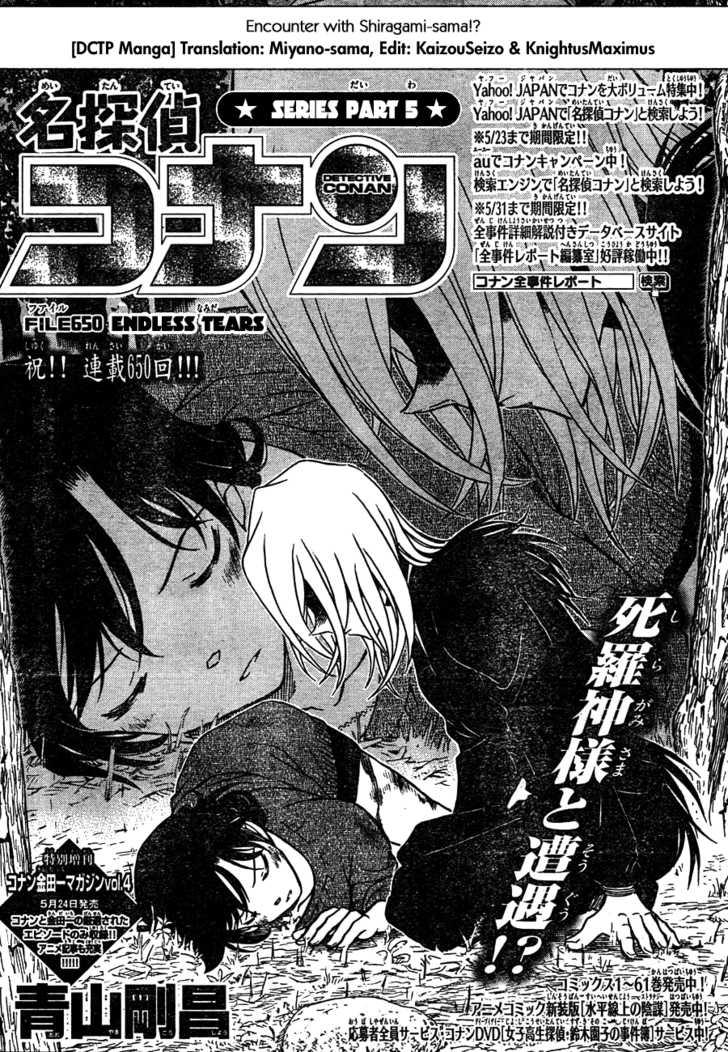 Detective Conan 650 Page 1