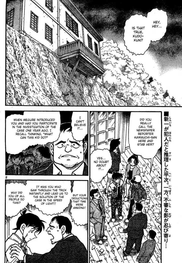 Detective Conan 651 Page 2