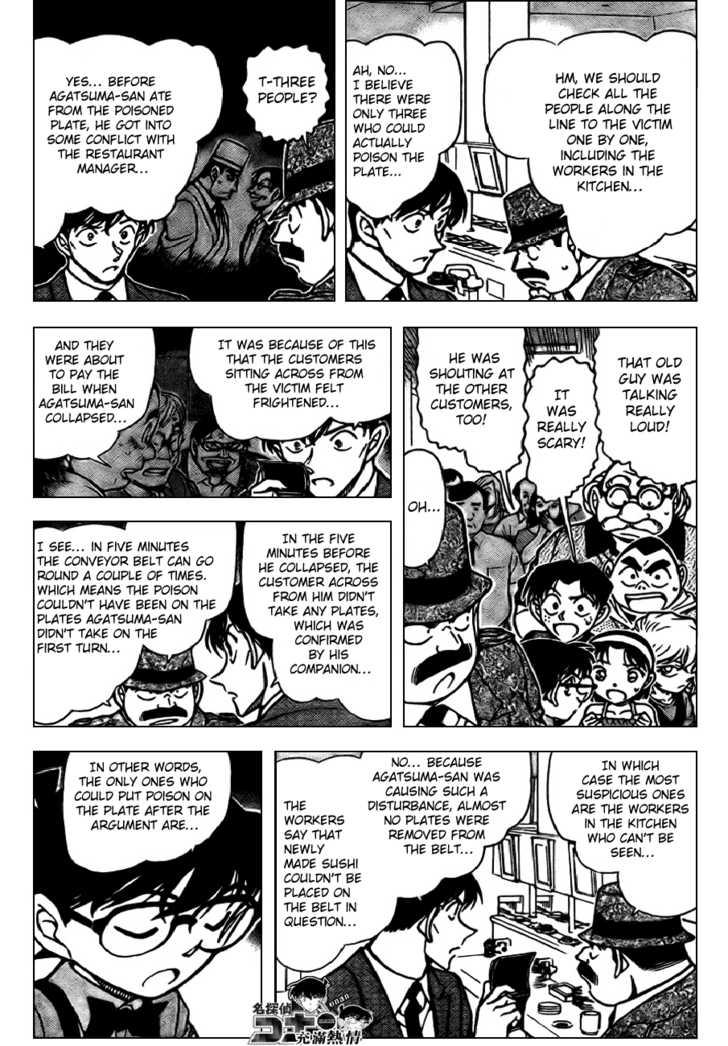 Detective Conan 656 Page 4
