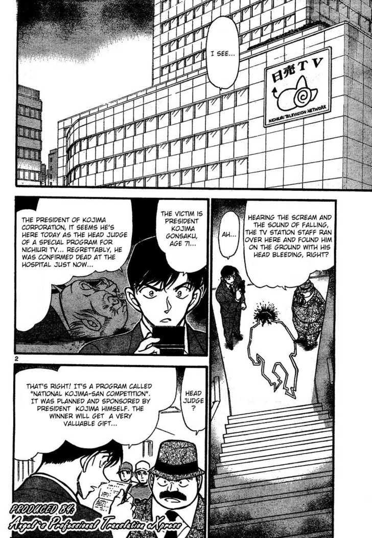 Detective Conan 659 Page 2