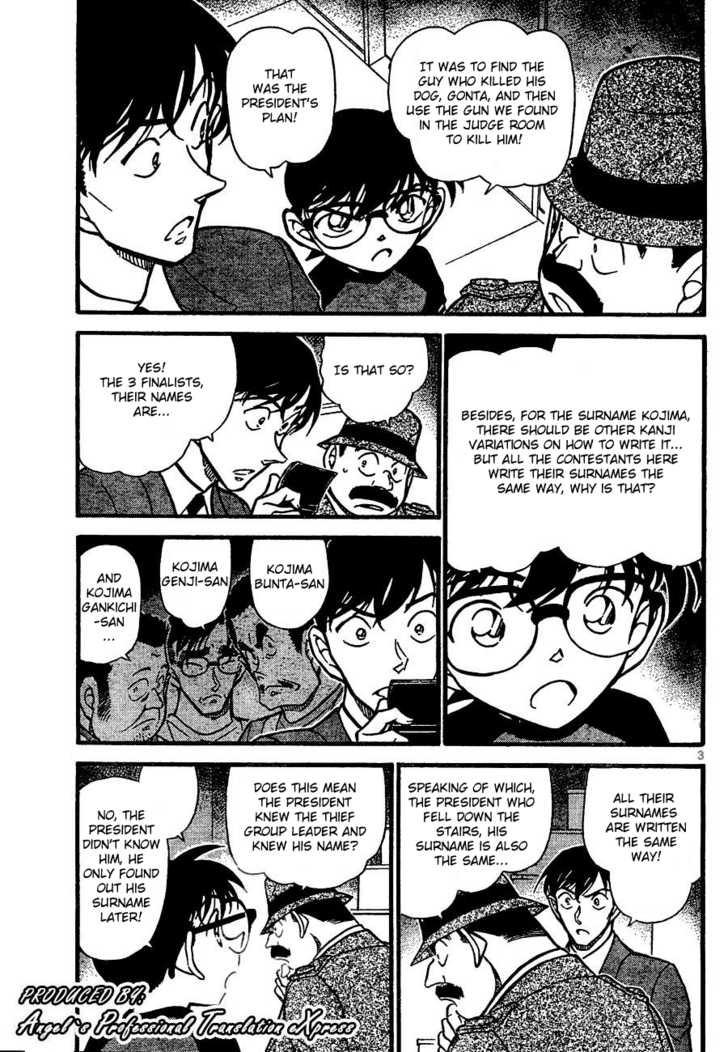 Detective Conan 660 Page 3