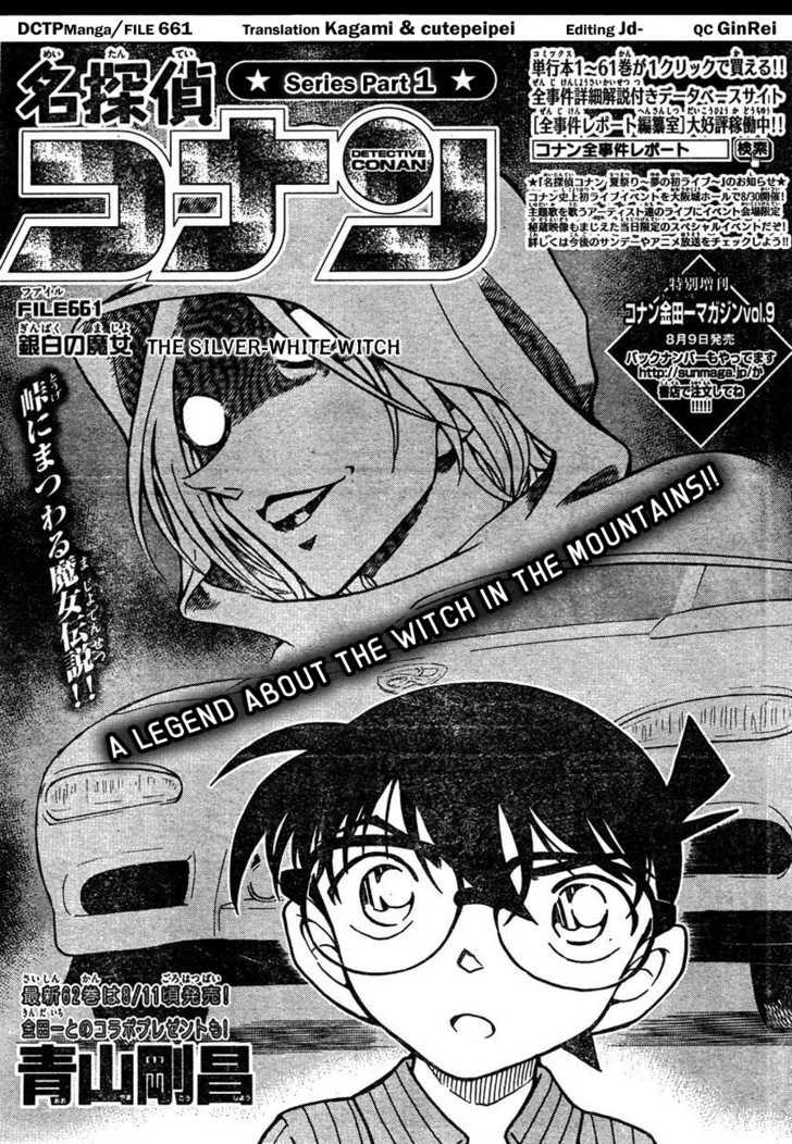 Detective Conan 661 Page 1