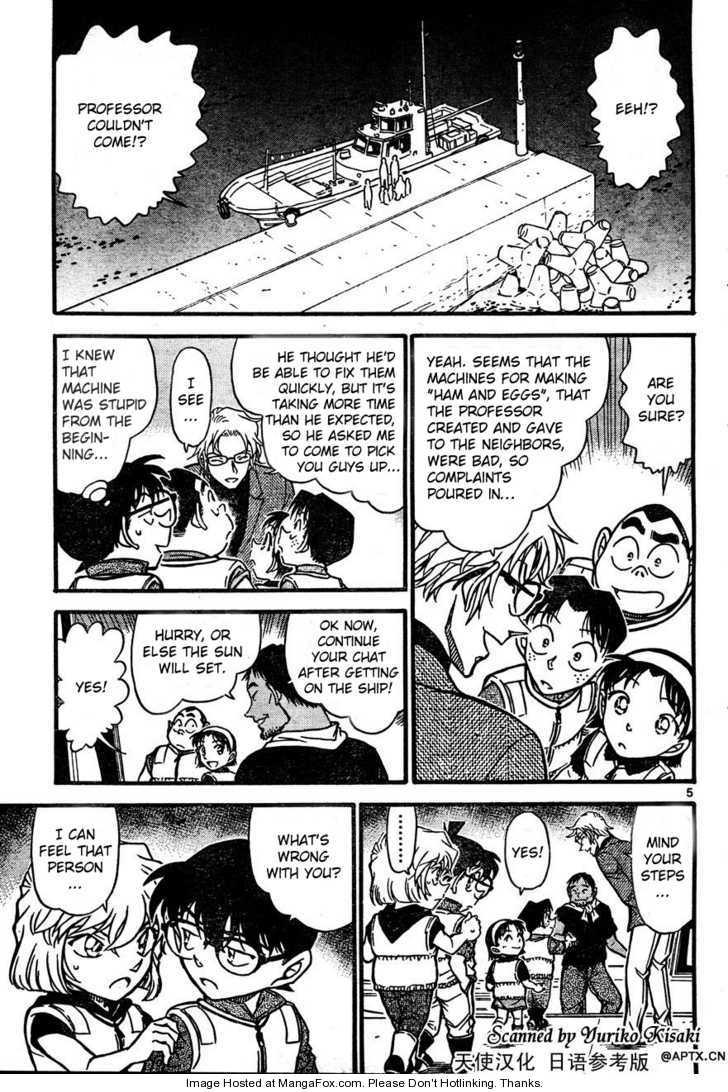 Detective Conan 664 Page 5