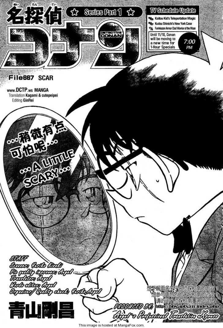 Detective Conan 667 Page 1
