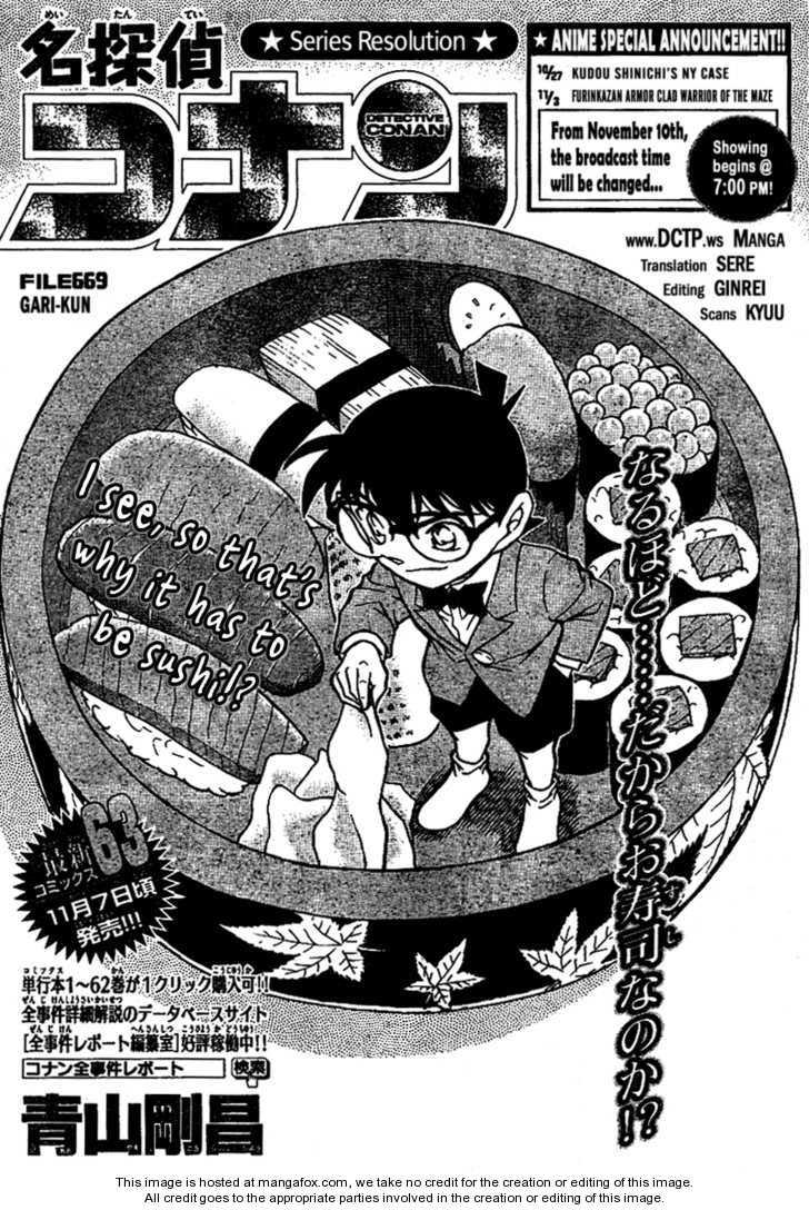 Detective Conan 669 Page 1