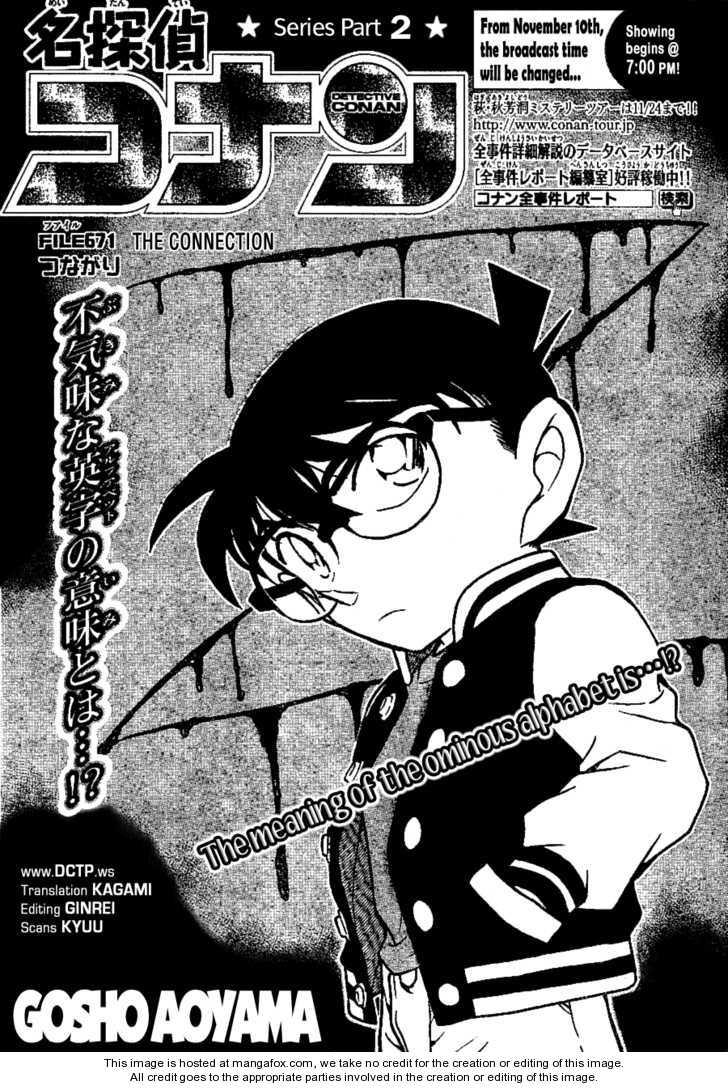 Detective Conan 671 Page 1