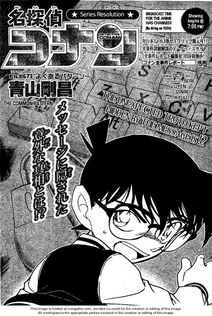 Detective Conan 673 Page 1
