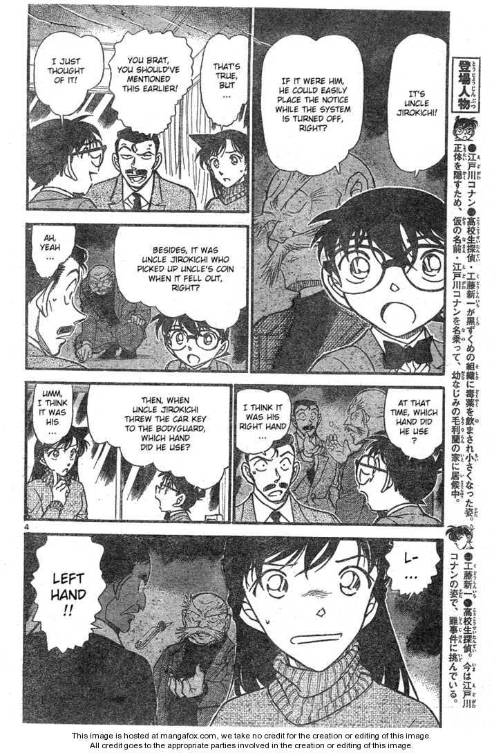 Detective Conan 676 Page 4