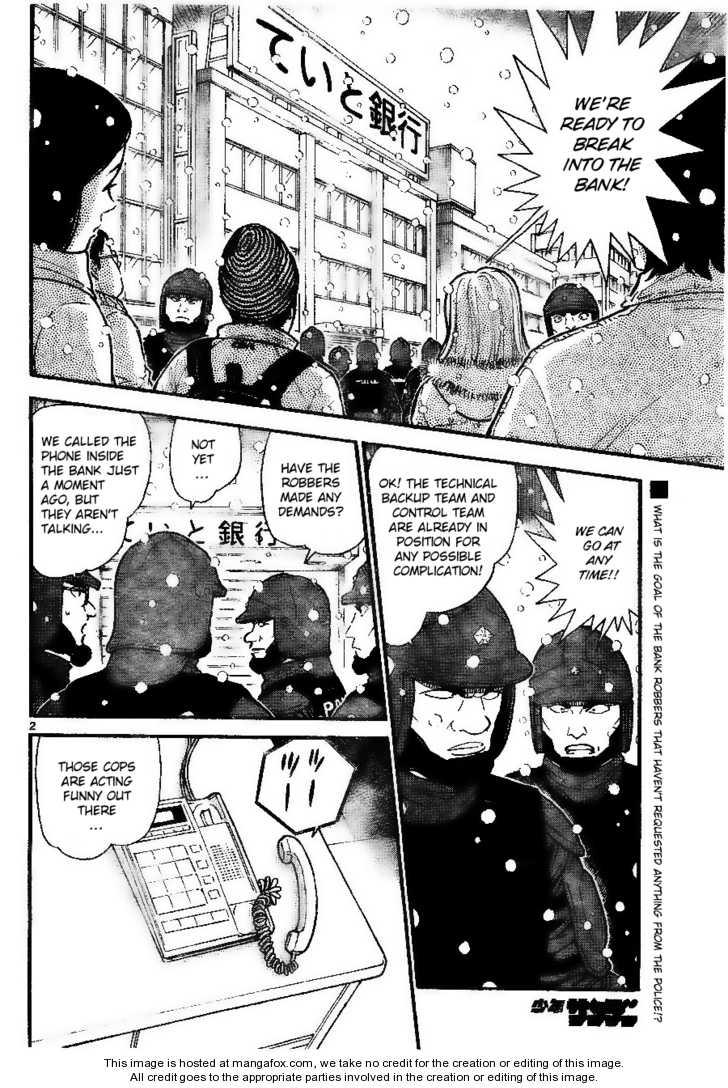 Detective Conan 679 Page 2