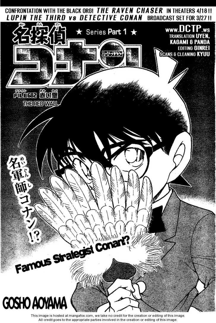 Detective Conan 682 Page 1