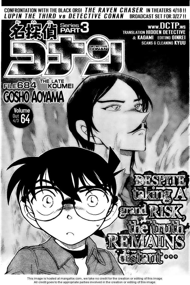 Detective Conan 684 Page 1