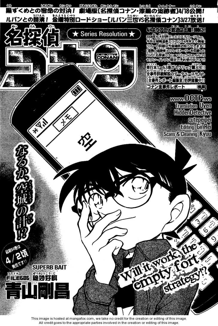 Detective Conan 686 Page 1