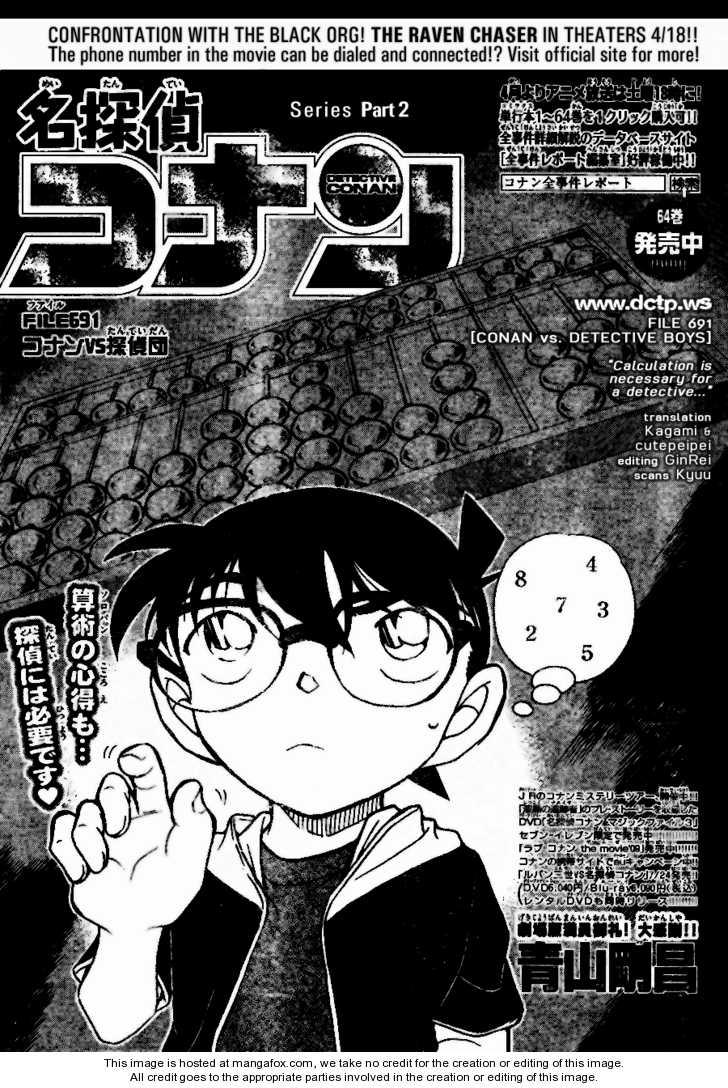 Detective Conan 691 Page 1