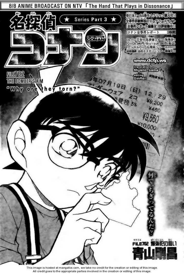 Detective Conan 702 Page 1
