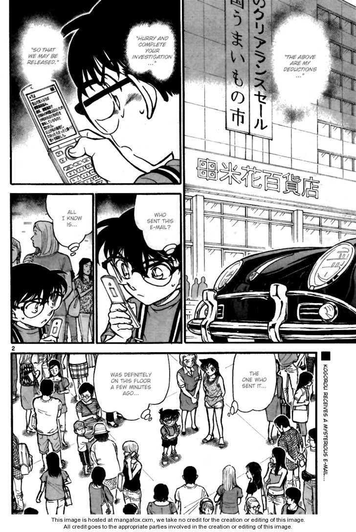 Detective Conan 704 Page 2