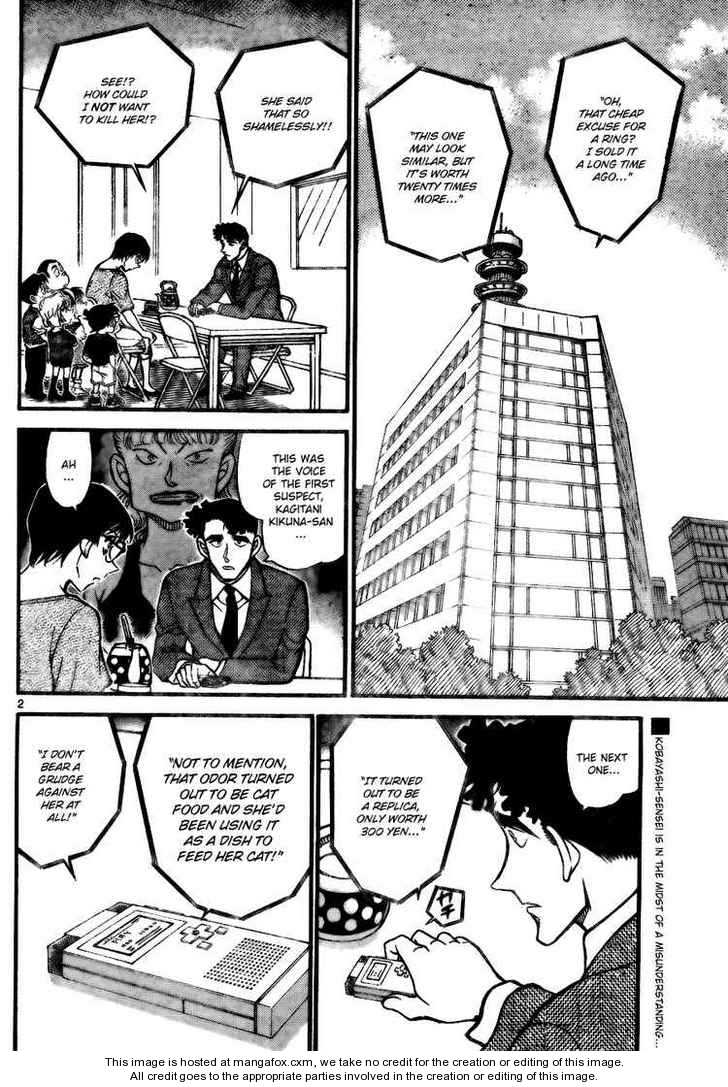 Detective Conan 707 Page 2