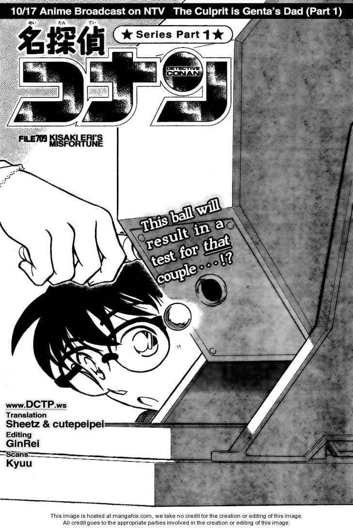 Detective Conan 709 Page 1