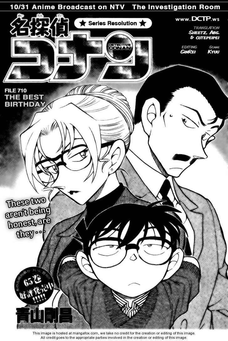 Detective Conan 711 Page 1