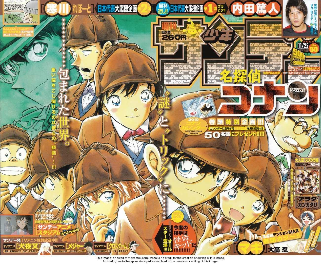 Detective Conan 713 Page 1