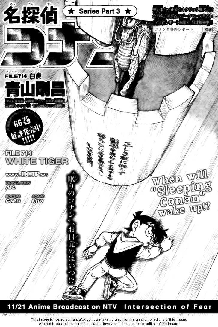 Detective Conan 714 Page 1